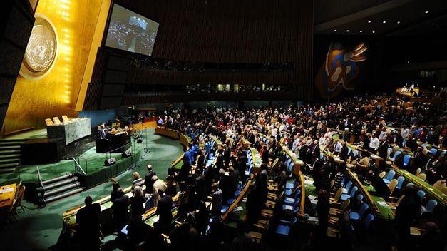 Asamblea-General-ONU-celebrara-Siria_TINIMA20120210_1243_18